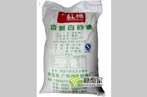广东白砂糖供应商
