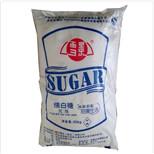 博天糖业张北雪景绵糖供应商[上海 张北]